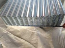 Zincalume Roofing Sheets