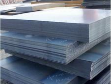 High Manganese Plate